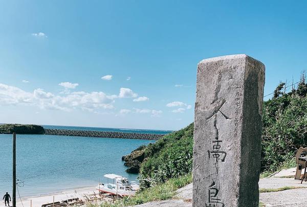 久高島の写真・動画_image_472822