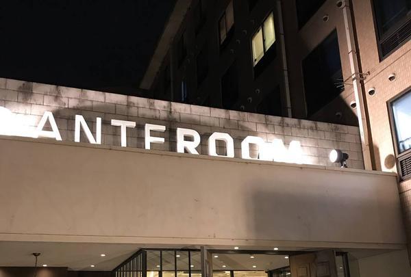 ホテルアンテルーム京都の写真・動画_image_487183