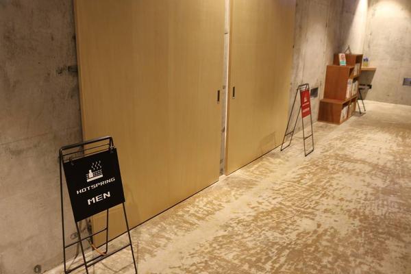 箱根本箱 / Hakone Honbakoの写真・動画_image_554562