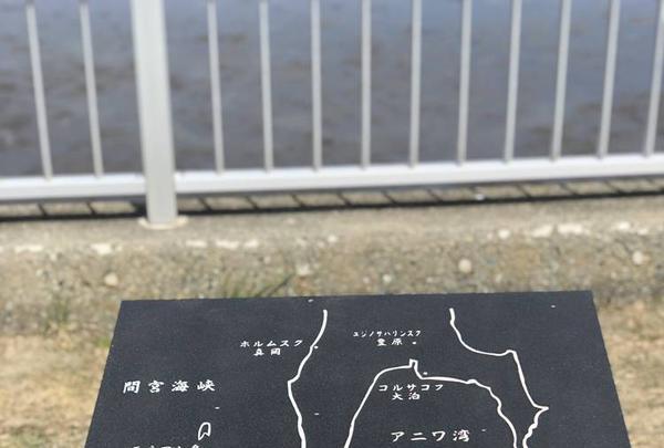 宗谷岬の写真・動画_image_563625