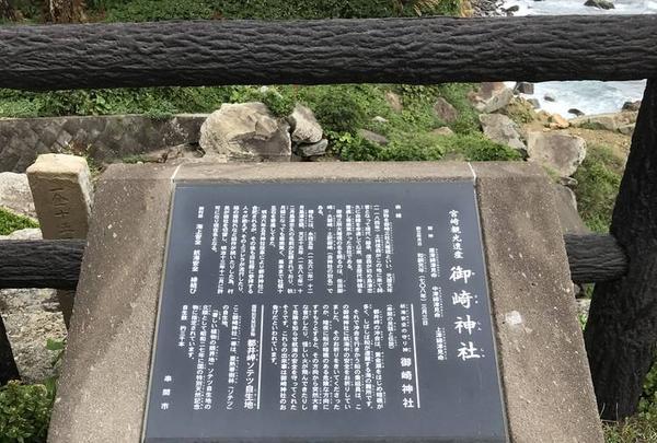 都井岬の写真・動画_image_579147