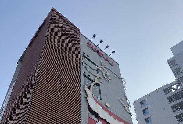 矢場とん 矢場町本店の写真・動画_image_623849
