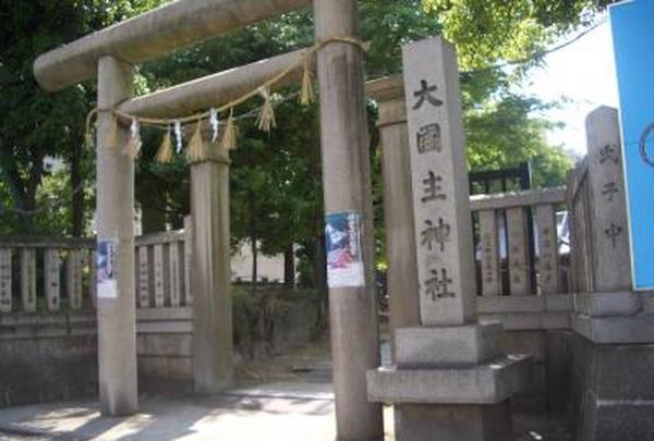 大國主神社敷津松之宮の写真・動画_image_631617