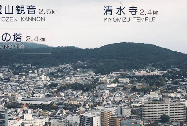 京都タワーの写真・動画_image_691226
