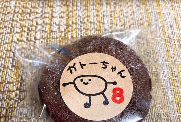 鎌倉中央食品市場の写真・動画_image_711127