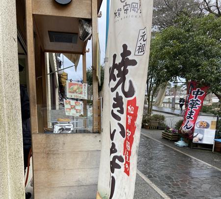 加賀盛岡屋 兼六園店の写真・動画_image_733862