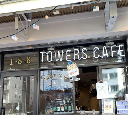 タワーズ(TOWERS)の写真・動画_image_746609