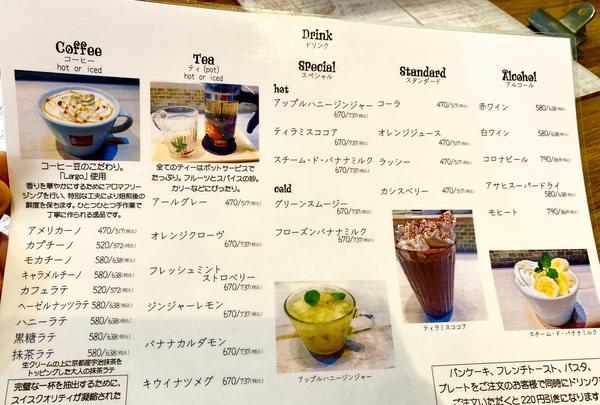 ブランチ&カフェ ミルクの写真・動画_image_768503