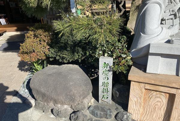 満福寺の写真・動画_image_866840