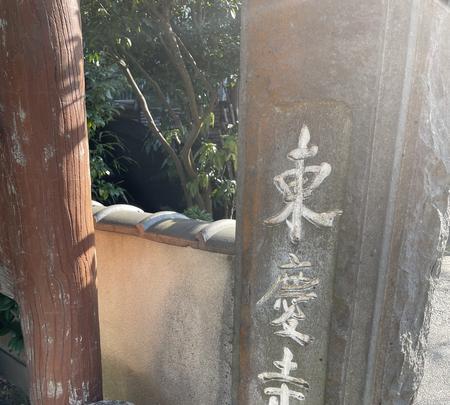 東慶寺の写真・動画_image_880718