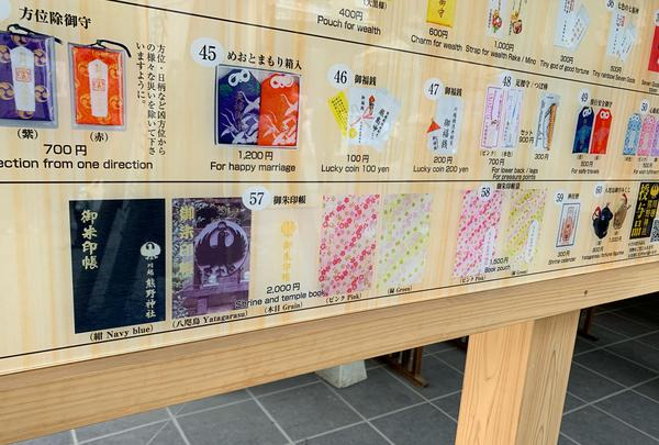 川越熊野神社の写真・動画_image_915948