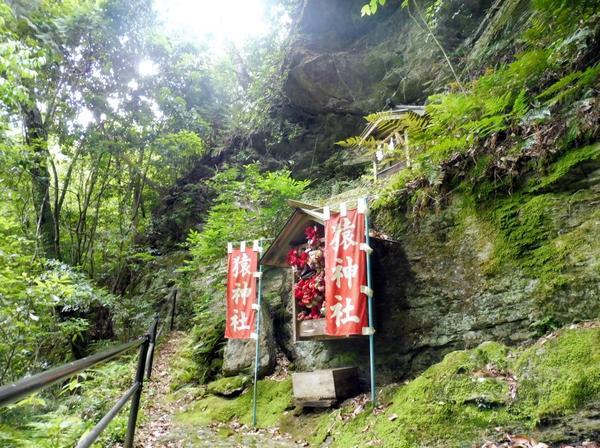 """安産の守り神""""猿神社"""""""