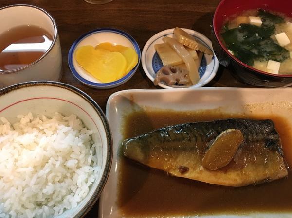 さばみそ定食 ¥500
