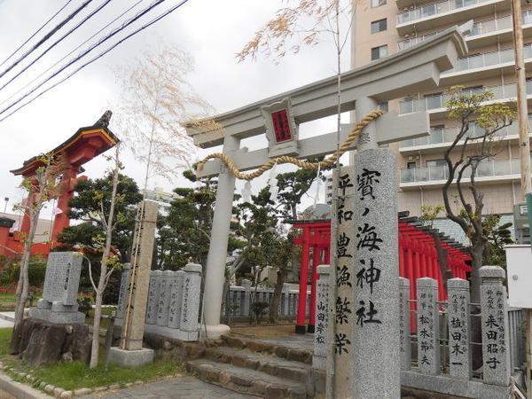 寳ノ海神社