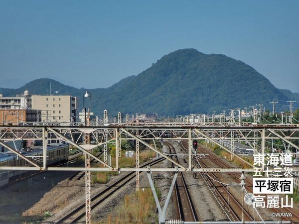 平塚駅から大磯町の高麗山