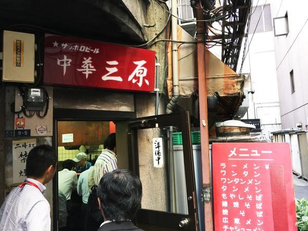横丁の中華定食屋