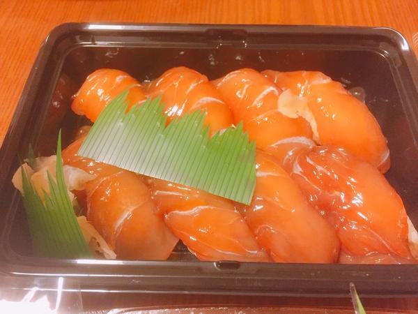 名物べっこう寿司をゲット