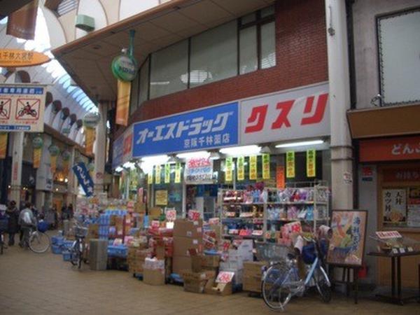 スーパーマーケット発祥の地