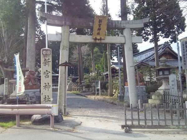 紫香楽一宮 新宮神社