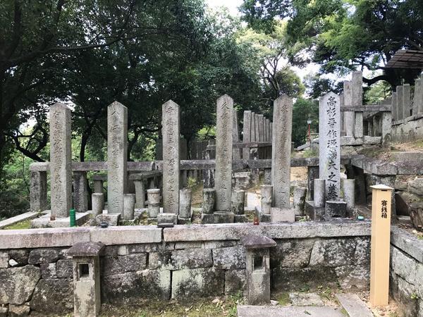 禁門の変で憤死した長州藩士の墓