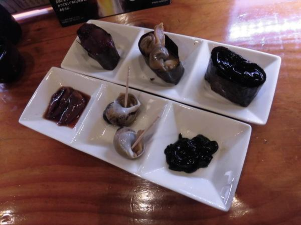 富山の珍味三種盛りと富山珍味軍艦