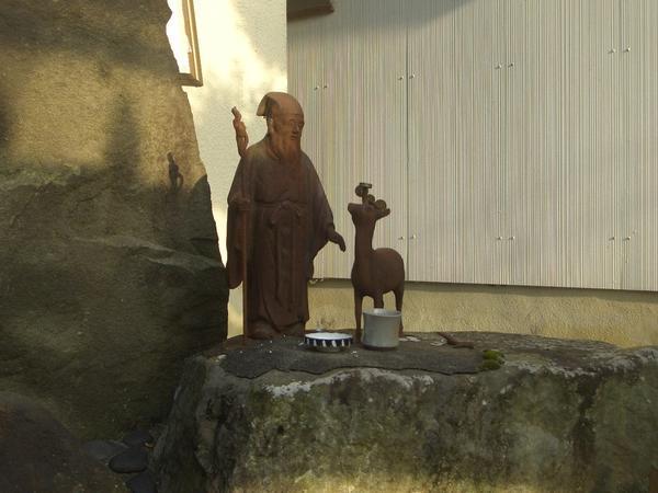 「淡路島七福神めぐり」の寿老人様
