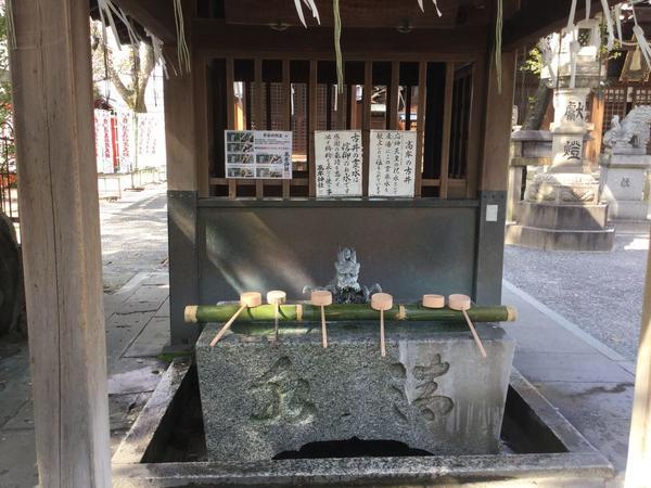 古井の霊水