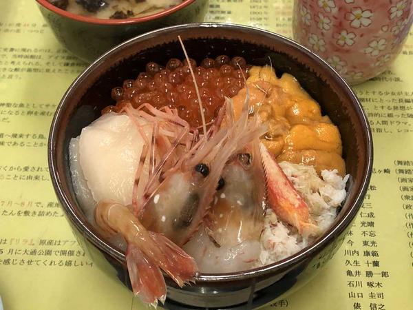 海鮮丼五種類