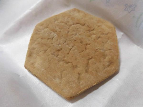 茶菓子「四季彩菓」