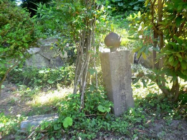 右近の修道所跡