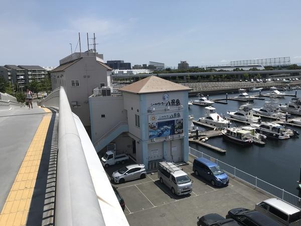 八景島駅からすぐです♪