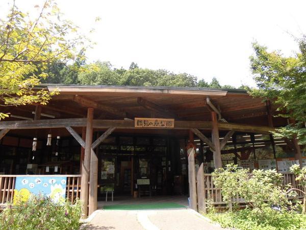 国見の森公園交流館