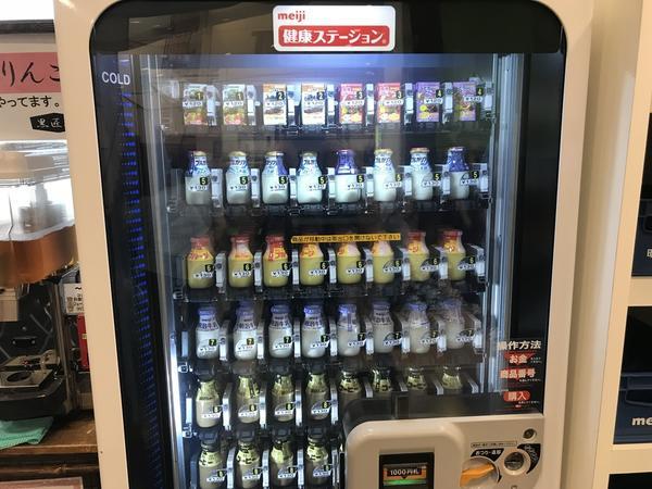 明治の自販機