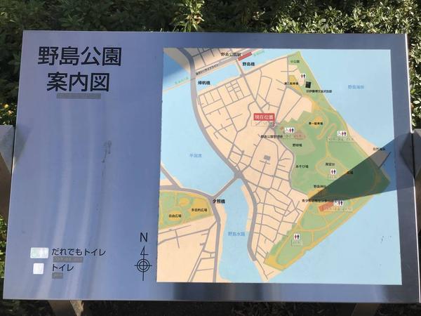 野島公園到着