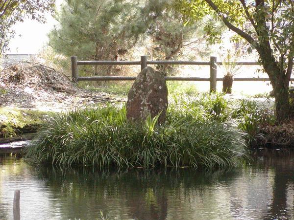 児湯の池(こゆのいけ)