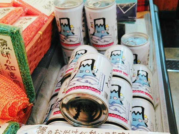 さすが静岡「おでんの缶詰」