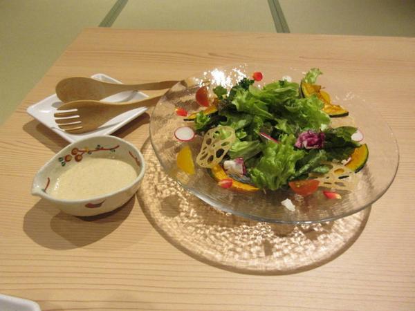空庭サラダ