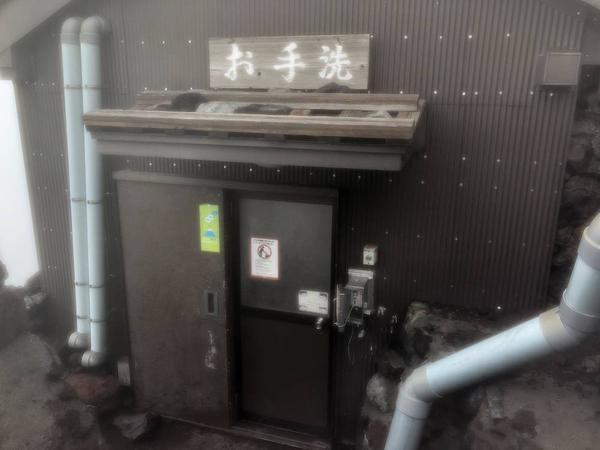 富士宮ルート 八合目 トイレ