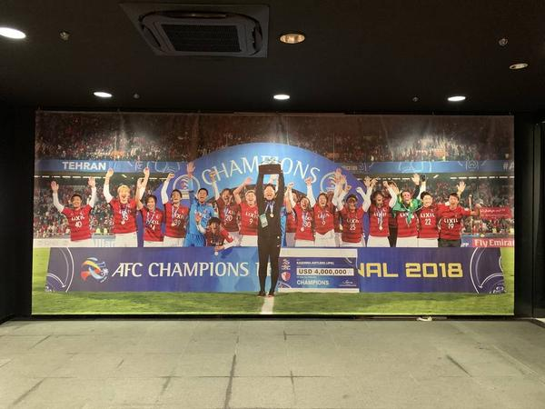 2018アジアチャンピオン
