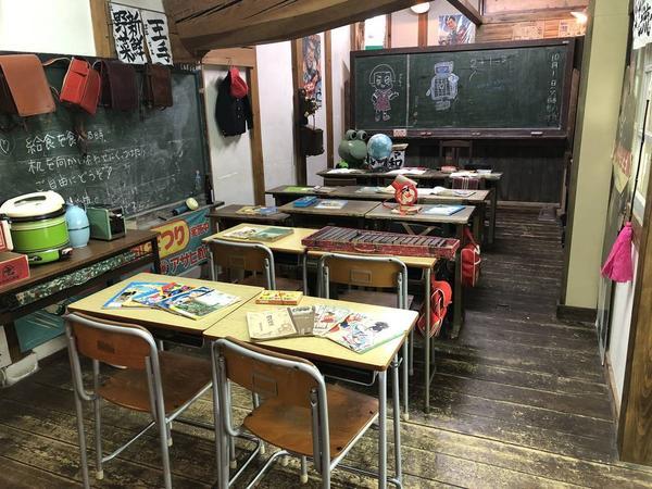 昭和の小学校