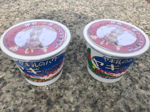ヤギ乳アイス