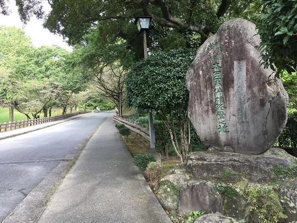 熊本城 法華坂