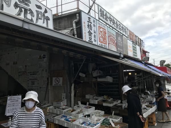 鎌倉野菜とか売ってます^_^