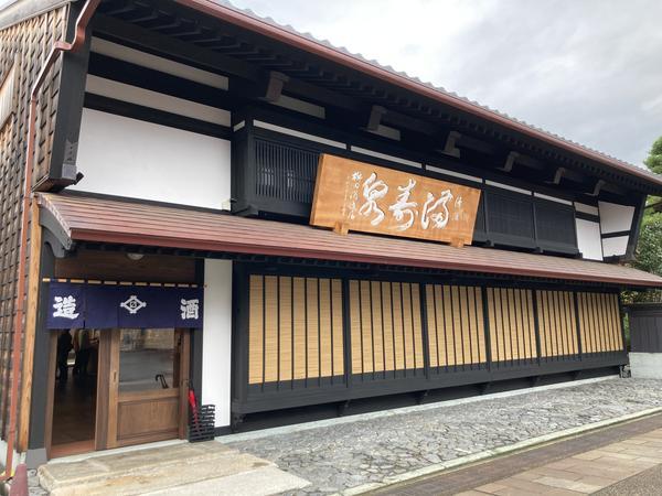 「満寿泉」の看板がかっこいい!