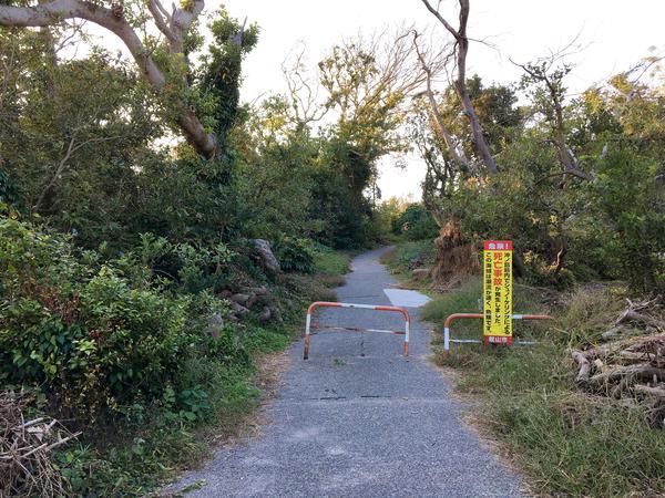 沖ノ島入り口
