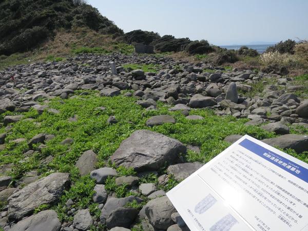 朝鮮通信使の墓