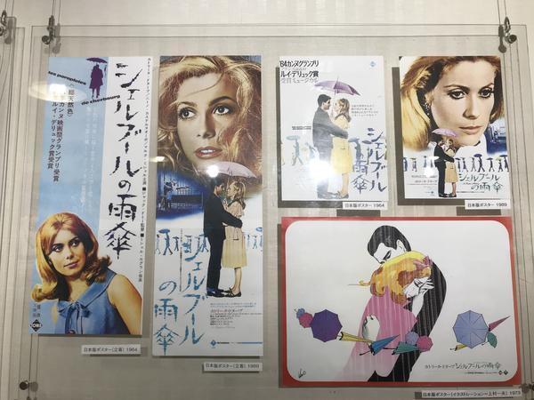 日本語版ポスター
