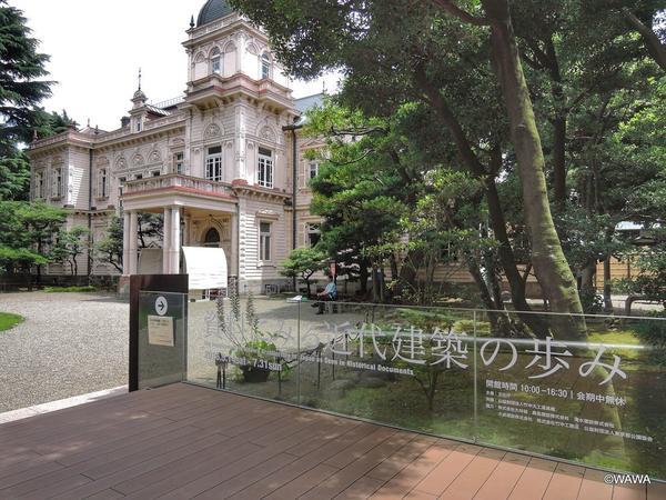 日曜、旧岩崎庭園と国立近現代建築資料館の接続点。
