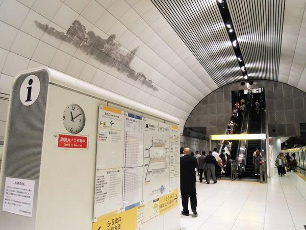 元町中華街駅の構内