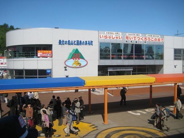 鴛泊フェリーターミナル